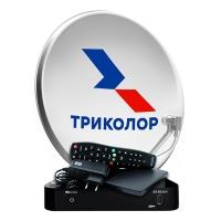 Комплект Триколор ТВ на 1 ТВ GS B521HL Аб.плата-2000руб./год