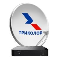 """Комплект Триколор """"Социальный"""" на 1 ТВ  (GS B520)"""