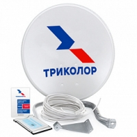 Комплект с модулем доступа Триколор Центр или Сибирь
