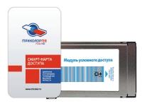 4К Ultra HD модуль доступа Триколор ТВ CI+ с картой Единый ULTRA HD