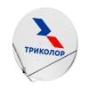Антенна спутниковая офсетная Supral 0,8м с лого Триколор ТВ СТВ-0,8-1,1 АУМ