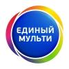 """Триколор ТВ Карта оплаты пакет""""Единый Мульти"""" Подписка на 1 год"""
